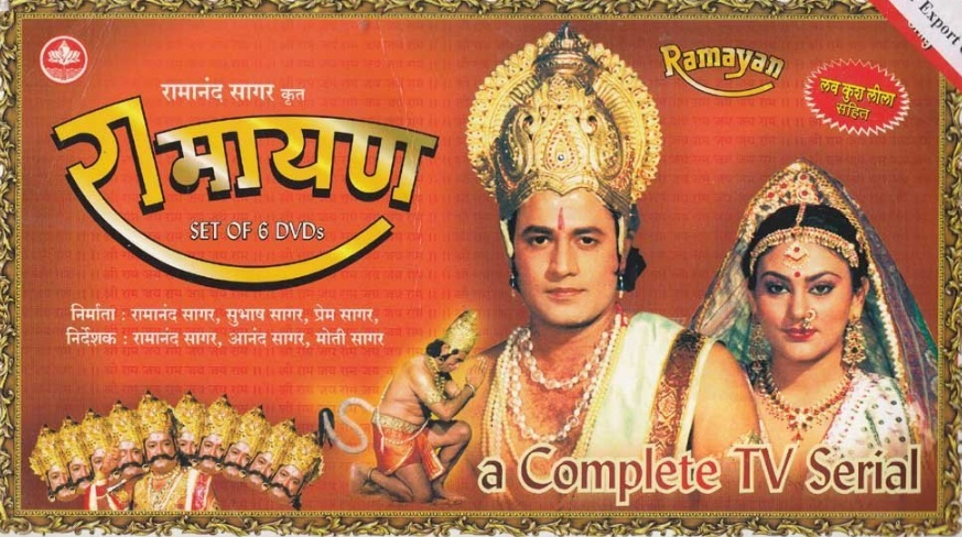 Video - Ramayan 1986 – Ramanand Sagar - All 78 Episodes # 1920